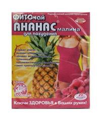 Фиточаи для похудения Фиточай ананас, очищающий и