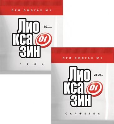 Лиоксазин гель инструкция цена в украине
