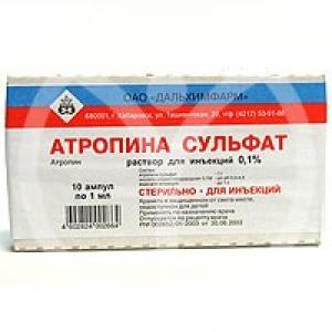 сернокислый атропин инструкция по применению - фото 5