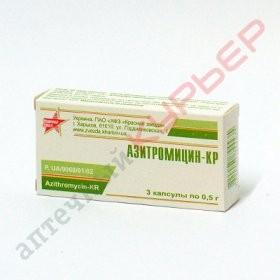 Азитромицин-кр Инструкция По Применению - фото 3