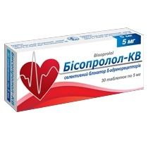 бисопролол-кв 5 мг инструкция по применению