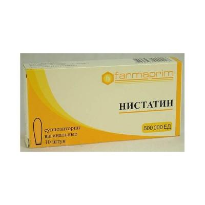 svechi-s-nistatinom-vaginalno