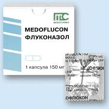медофлюкон 150 мг инструкция - фото 5